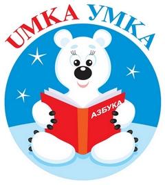 Детский Образовательный Центр  «Умка» ; изучение языков, развитие речи, приобщение к искусству