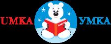 Детский Образовательный Центр «Умка» - Детский Образовательный Центр «Умка» — это изучение Русского языка и Литературы, развитие Речи и приобщение к искусству.