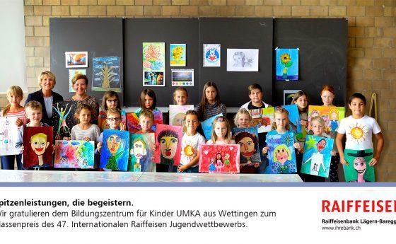Конкурс рисунков  Raiffeisen bank 2017 год