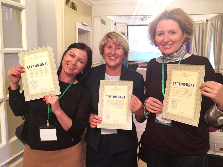Региональная конференция по поддержке и сохранению русского языка за рубежом ( 8.10.2017, Страсбург)