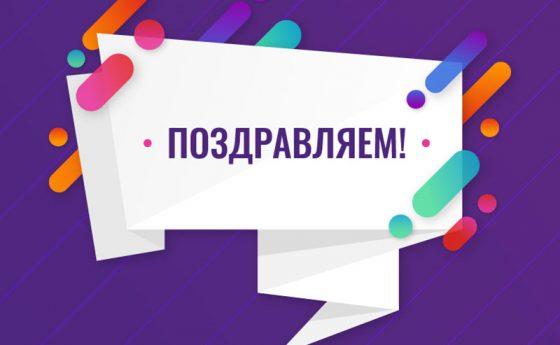 """Победа на международной математической олимпиаде """"Орешек – 4"""""""
